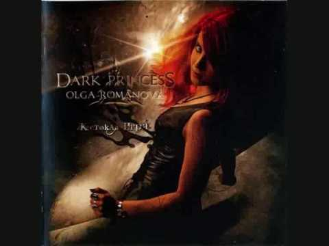Dark Princess - Zhestokaya Igra Remix