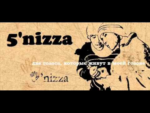 5'nizza - No woman, no cry (Bob Marley cover)