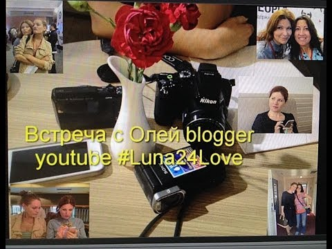 Встреча с Youtube blogger Luna24love in Moscow  кафе