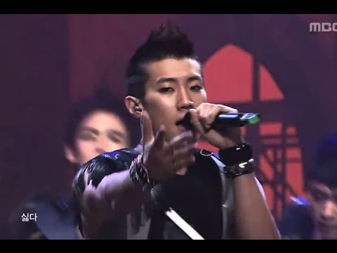 2PM - I Hate You, 투피엠 - 니가 밉다, Music Core 20090620