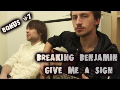 M.O.N.I.C.A. - Bonus #7 Breaking Benjamin - Give me a sign (как играть урок)